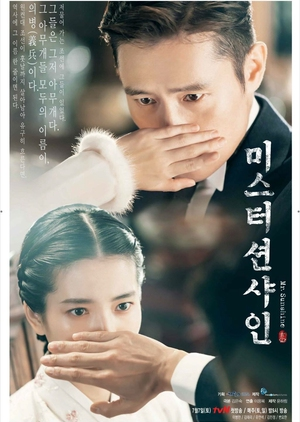 image of drama Mr Sunshine (2018) [KDRAMA]